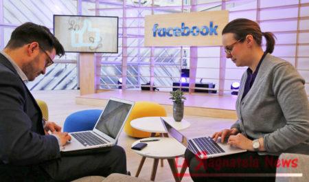Facebook At Work: tutto quello che c'è da sapere
