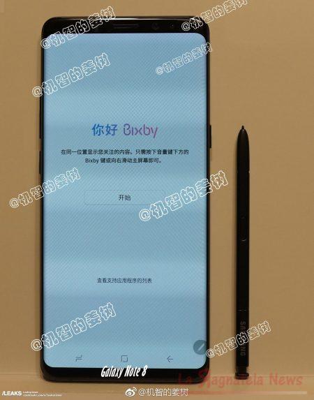 Ecco Samsung Galaxy Note 8 in una prima foto